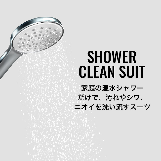 SHOWER CLEAN SUIT