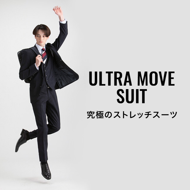 ULTRA MOVE SUIT
