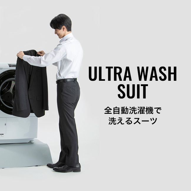 ULTRA WASH SUIT