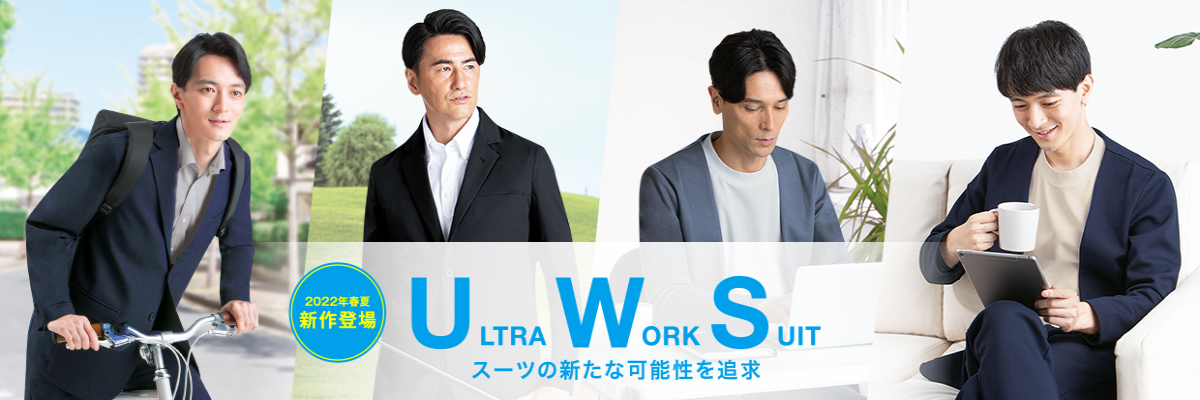 ULTRA WORK SUIT